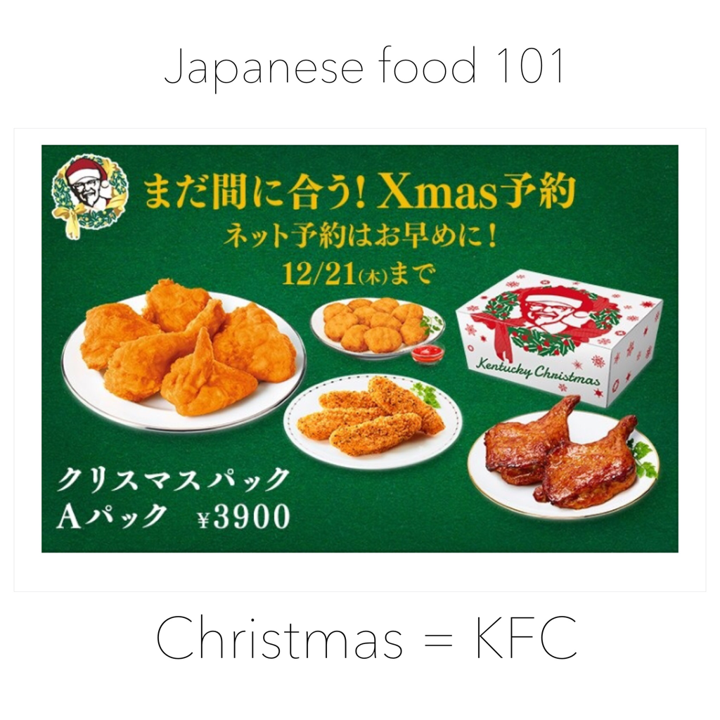 Christmas = KFC - TOKYO KITCHEN Japanese cooking class